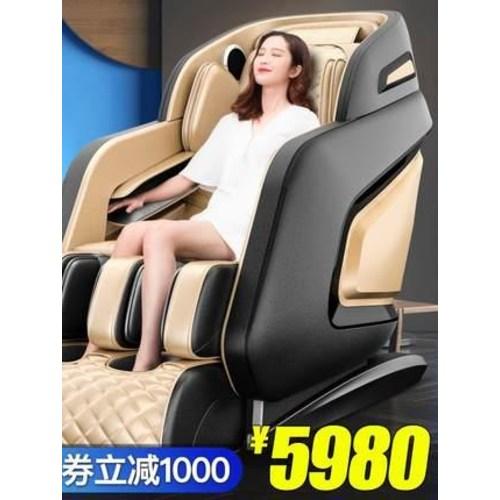 의자형 가정용 부모님 Chigo/지고 다목적 스페이스 4d 안마의자 전신 전자동, 01 [내셔널 특허] 럭셔리 샴페인 (POP 5709019746)