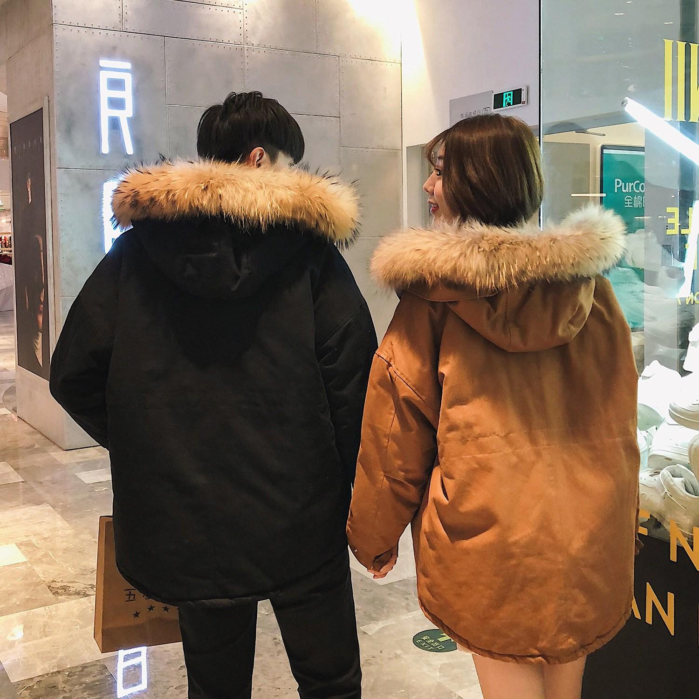 후니몰 남성패딩 루즈핏 후드퍼 패딩 커플 야상점퍼