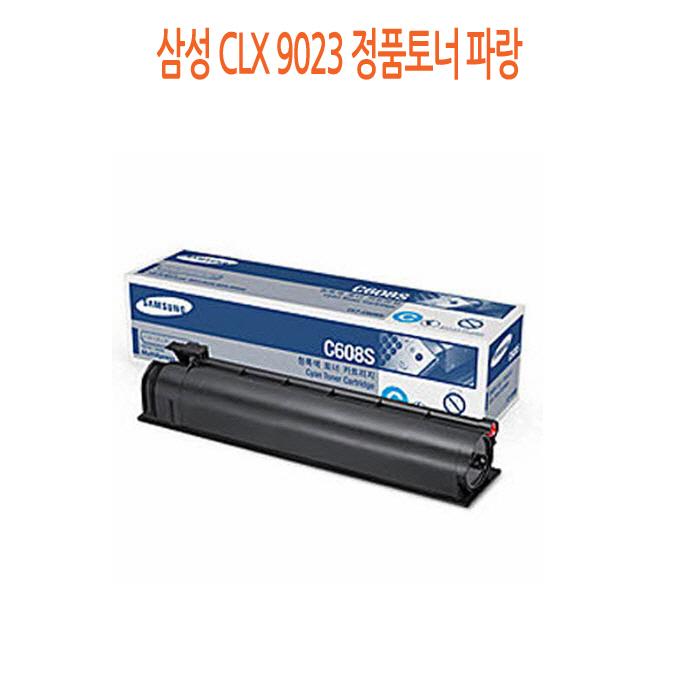 ksw75645 엡손 Stylus Pro 4880 정품잉크 T6061 rl163 포토블랙, 1, 본 상품 선택