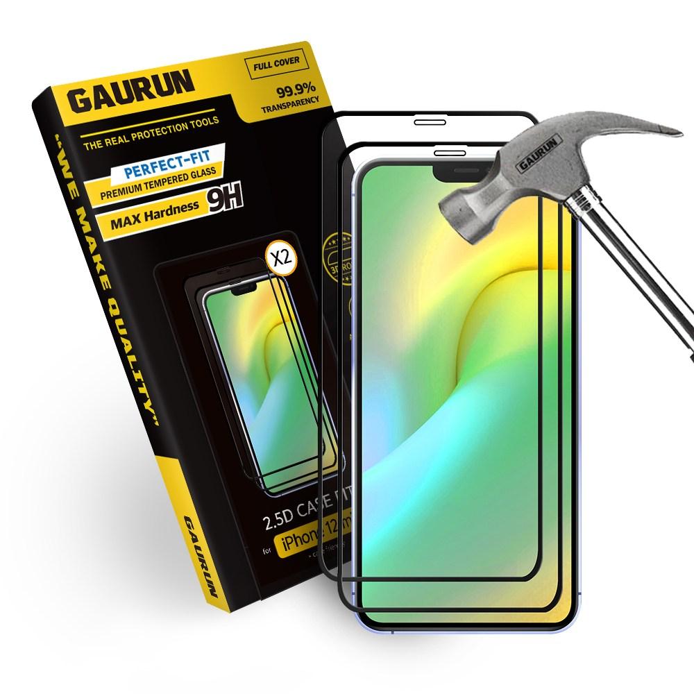가우런 애플 아이폰12 미니 2.5D 프라임 강화유리 액정보호필름 2매 (케이스핏), 1개