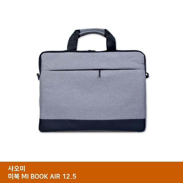 ksw13828 TTSL 샤오미 미북 MI BOOK AIR 12.5 가방..