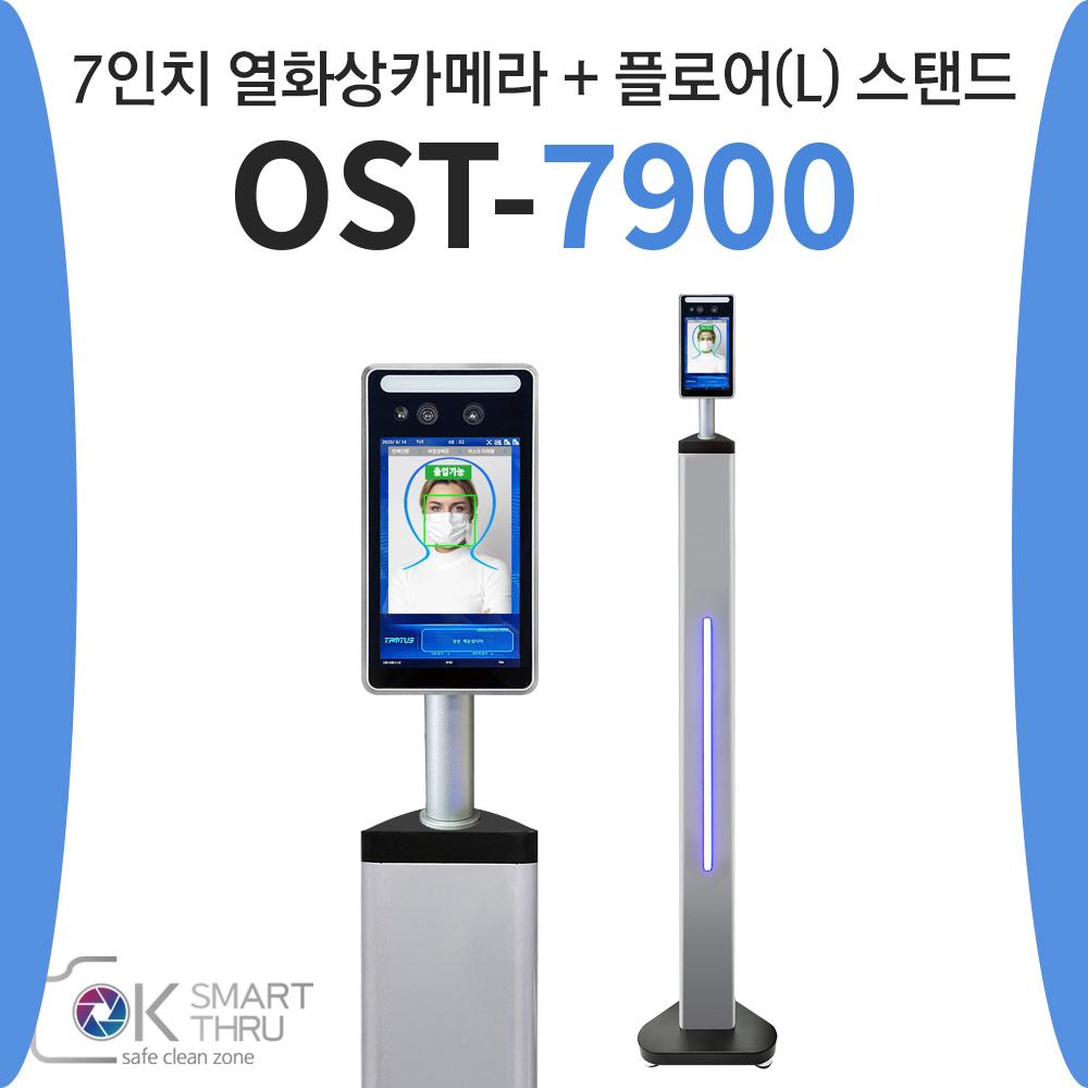 탐투스 탐투스-7인치 AI안면인식카메라 | 열화상카메라 발열감지기 OK스마트스루 OST-7900 [플로어스탠드포함], 자가설치