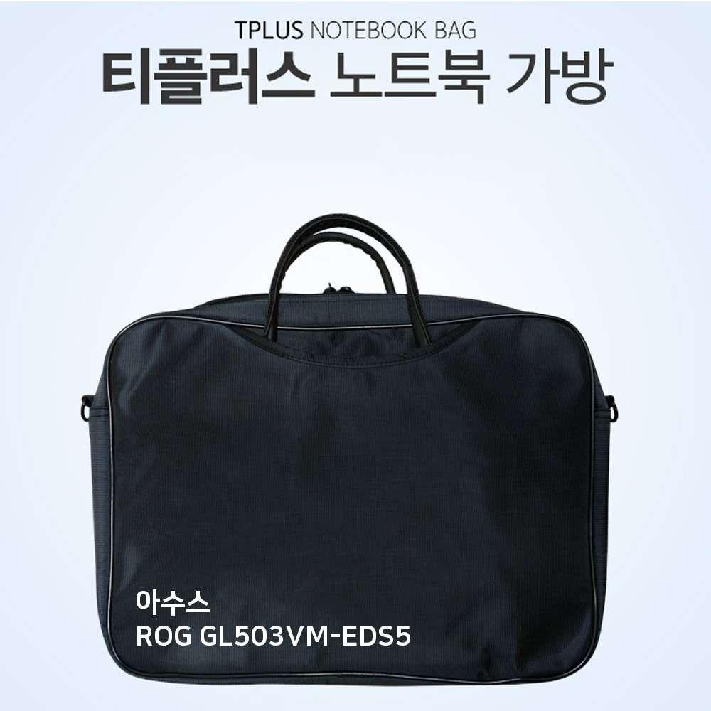 [2개묶음 할인]티플러스 아수스 ROG GL503VM-EDS5 노트북 가방 JWY-19314 노트북 가방 백팩 크로스, 단일상품