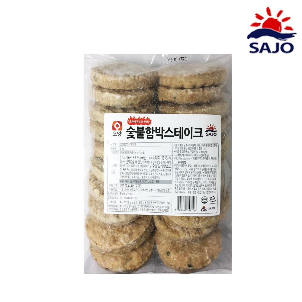 사조 오양 함박스테이크 숯불함박스테이크 2kg, 1개