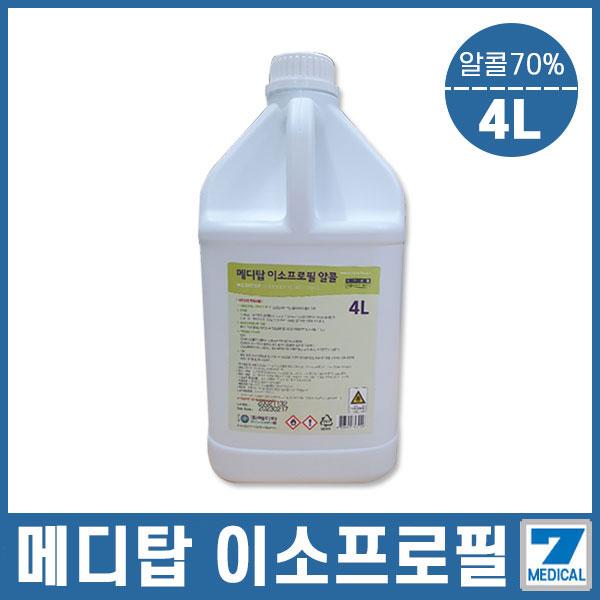 메디탑 이소프로필 알코올 4L 소독용알콜, 1개