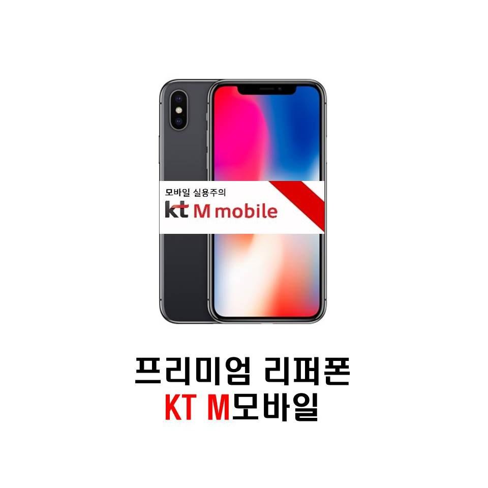 프리미엄 리퍼폰 아이폰X 64G, 색상문의, 아이폰X (3,4)