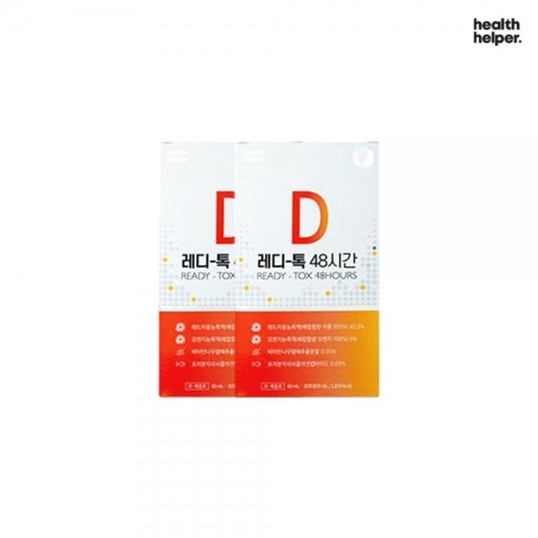 헬스헬퍼 레디-톡 48시간 10일 플랜(20개입), 단품, 단품