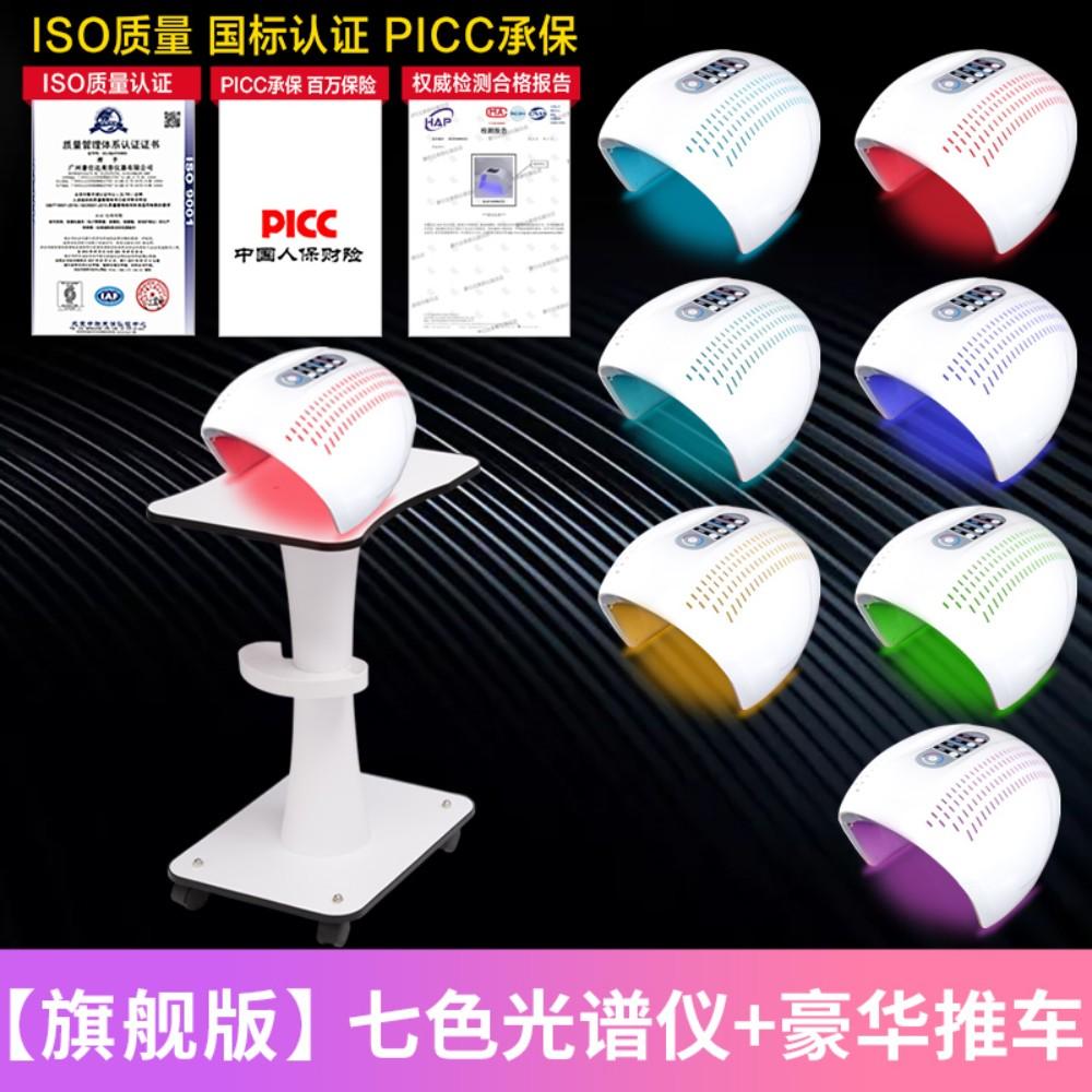 피부 케어 미용 기기 led마스크 미용실 전용 큰 행 빛 led 마스크 빨간색과 파란색 빛 여드름 장치 광자 피부 회춘 장치, [Ultimate Edition] 칠색 볼 + 고급 유모차, 평생 교체
