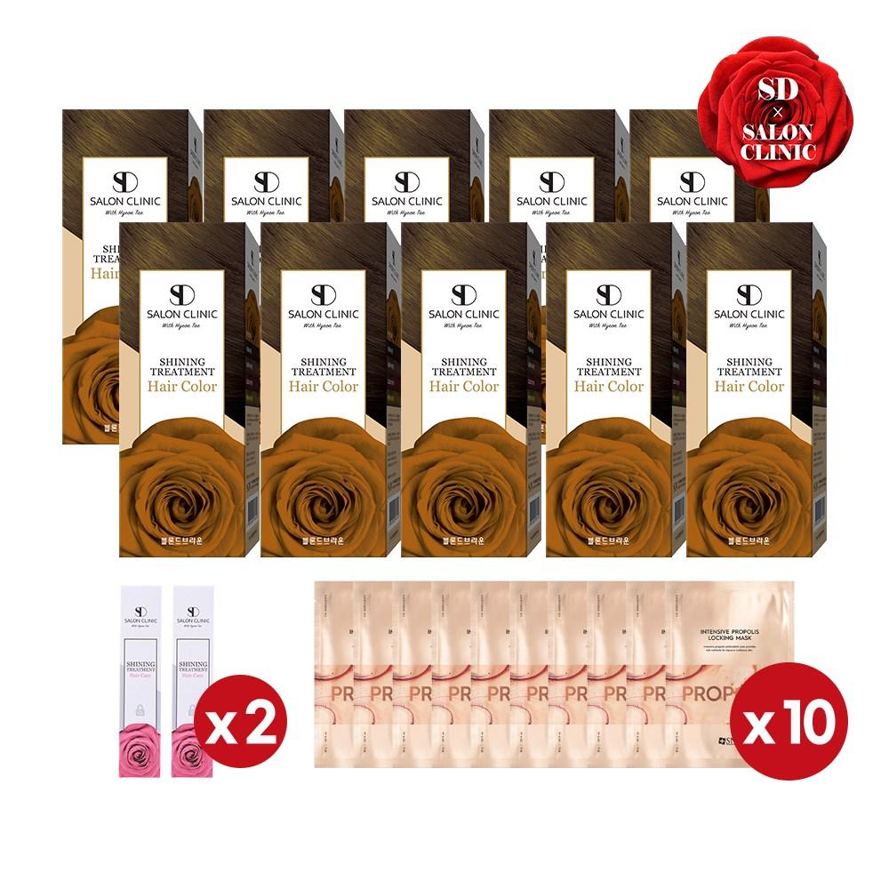 [SD살롱클리닉] 청담 살롱 셀프염색약 블론드브라운(밝은 갈색) 풀세트+SNP 마스크팩 10매 증정 새치염색, 10세트, 갈색