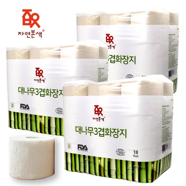 자연본색 먼지 없는 친환경 대나무 3겹 롤화장지[3팩세트], 3개, 18개입