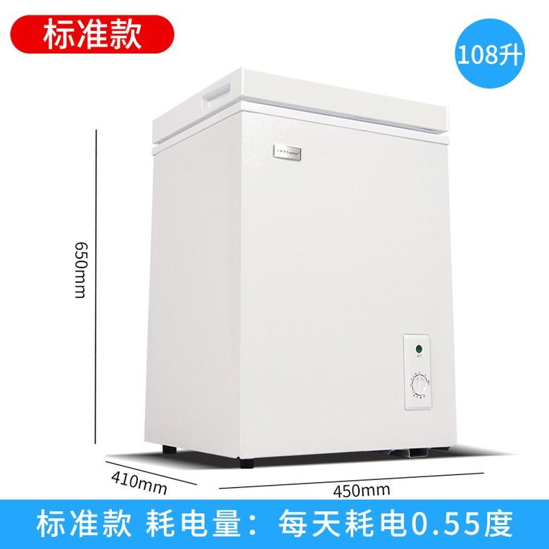 Rongshida 냉동고 소형냉동고 가정용냉동고 미니냉동고 108L~239L, 108L 표준 모델