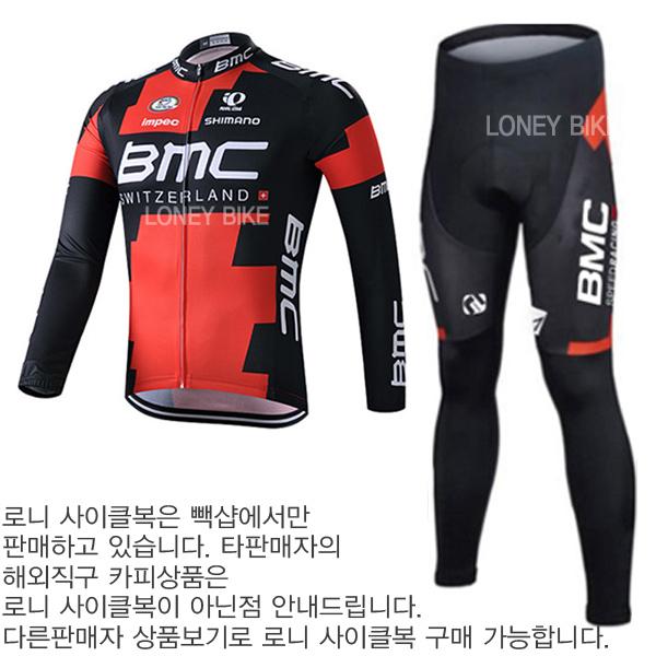 로니 사이클복 상하세트, 선택9)BMC 상하세트