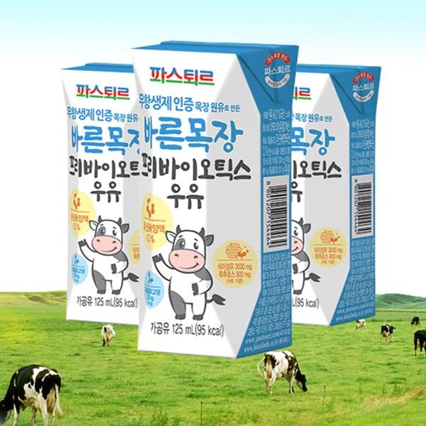 바른목장 무항생제 프리바이오틱스우유125ml(48팩), 프리바이오틱스 우유125ml(48팩), 125ml