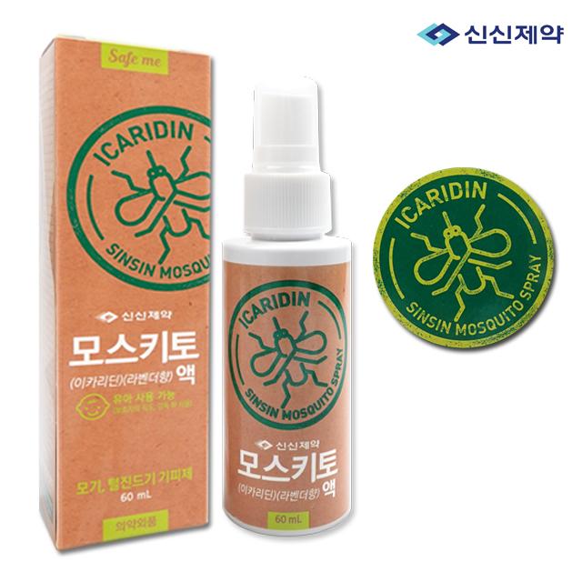 [모기 진드기기피제]신신제약 모스키토액60ml 라벤더향 (사용기한 : 2023.4.19)