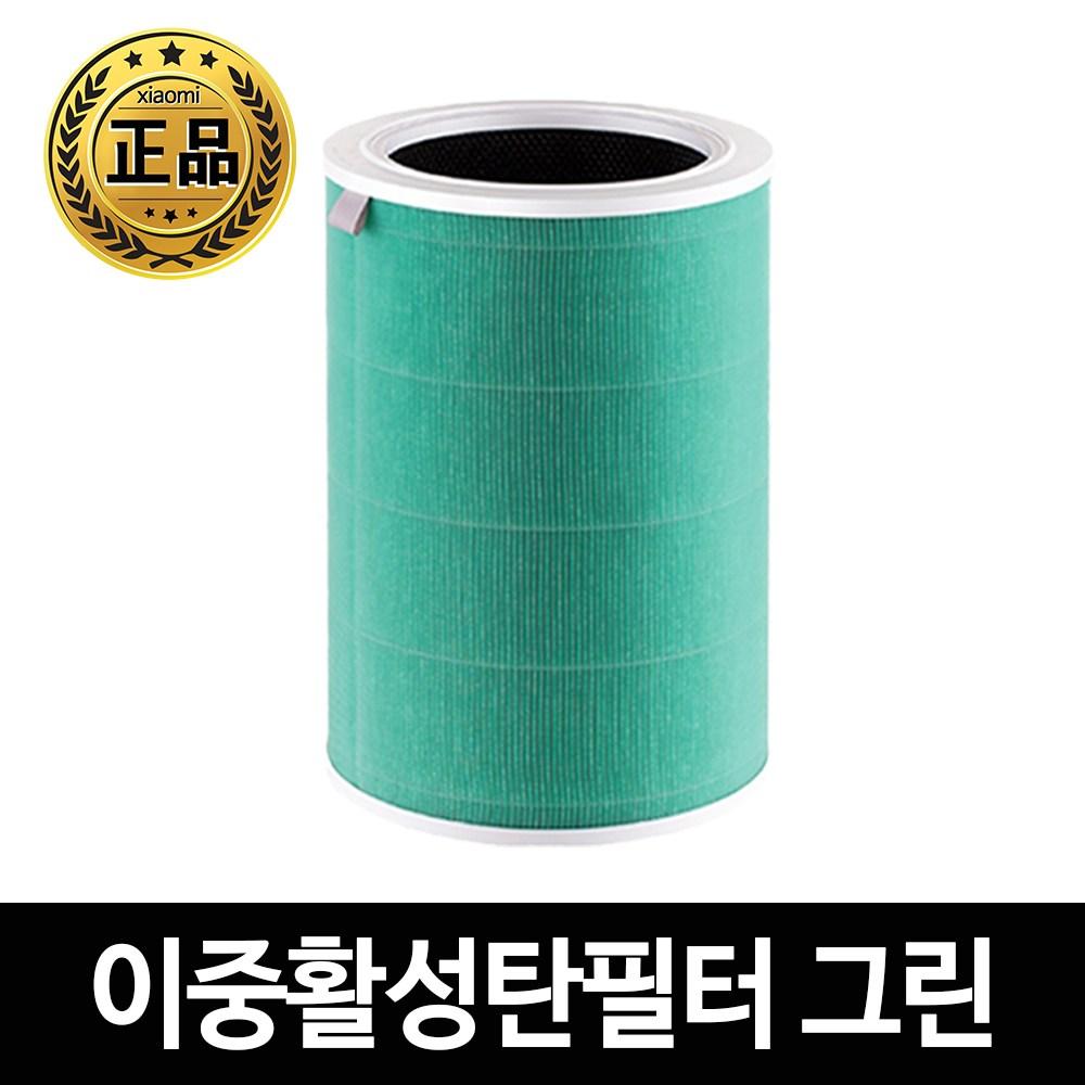 [국내당일발송] 샤오미 공기청정기 필터 정품 미에어 1 2 2S 프로 2019년 신형, 2.정품 필터 (그린)
