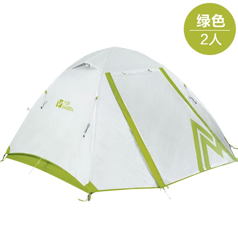 Mu Gaodi 텐트 야외 더블 캠핑 2-3 인 캠핑 장비 새로운 차가운 산 cm 더블 레이어 전문 텐트 방수, 그린 (2 인) 2 인 오리지널 천 무료