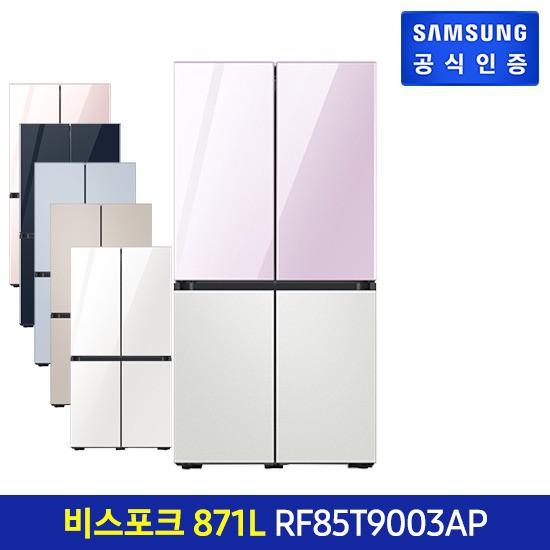 [E]NEW 삼성 냉장고 비스포크 4도어 RF85T9003AP 글라스, 글램 화이트
