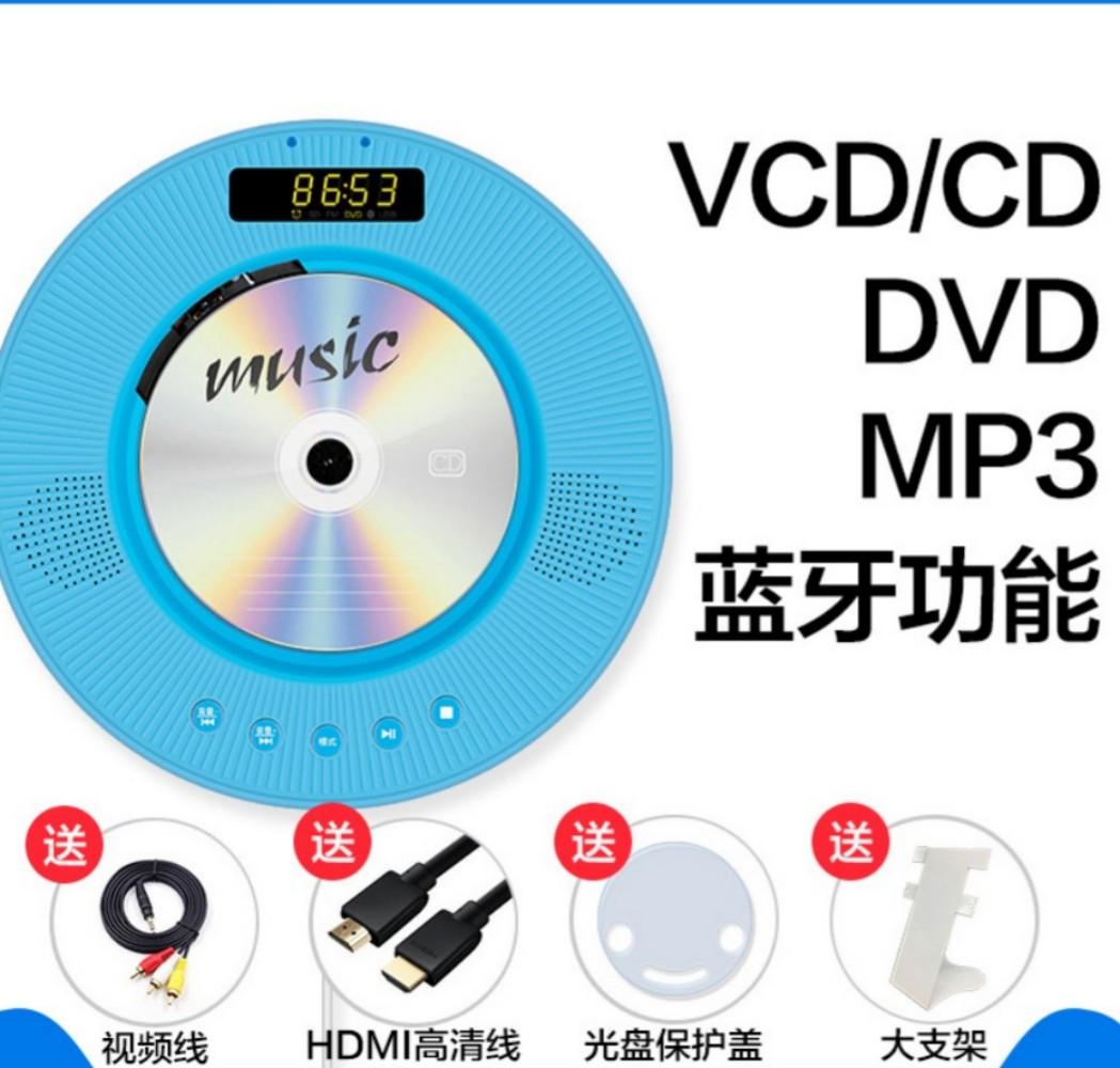 휴대용 USB 블루투스사각 벽걸이 CD플레이어 아날로그 학생 영어 학습기, 블루 DVD13, 모델명 (POP 5281216275)