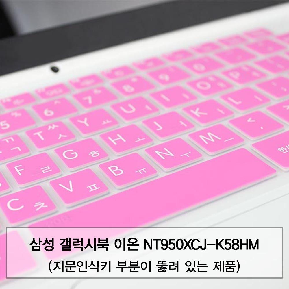 삼성 갤럭시북 NT950XCJ-K58HM 말싸미키스킨(A), 1, 핑크