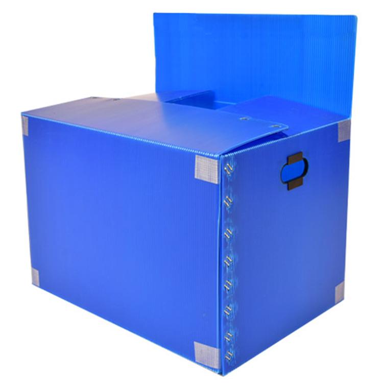 뉴프라테크 이사박스 5호(고급형)-5개묶음 [모서리 필라멘트테이프 부착 박스], 파랑