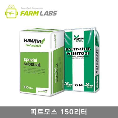 [HAWITA 피트모스- 150리터] 대용량 화이트피트모스, 150리터 (육묘용)