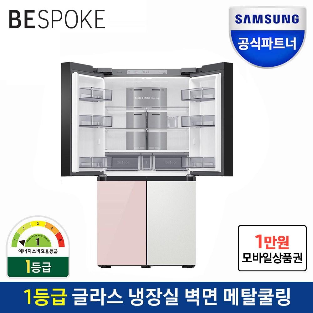 삼성전자 인증점 삼성 비스포크 1등급 냉장고 RF85T9131AP 오더메이드 글라스, RF85T9131AP 글라스