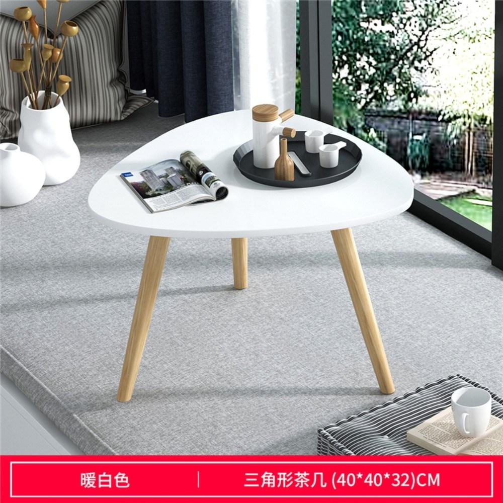 화이트 우드 미니 카페 테이블, 【삼각형】 따뜻한 흰색 40 * 40 * 32cm