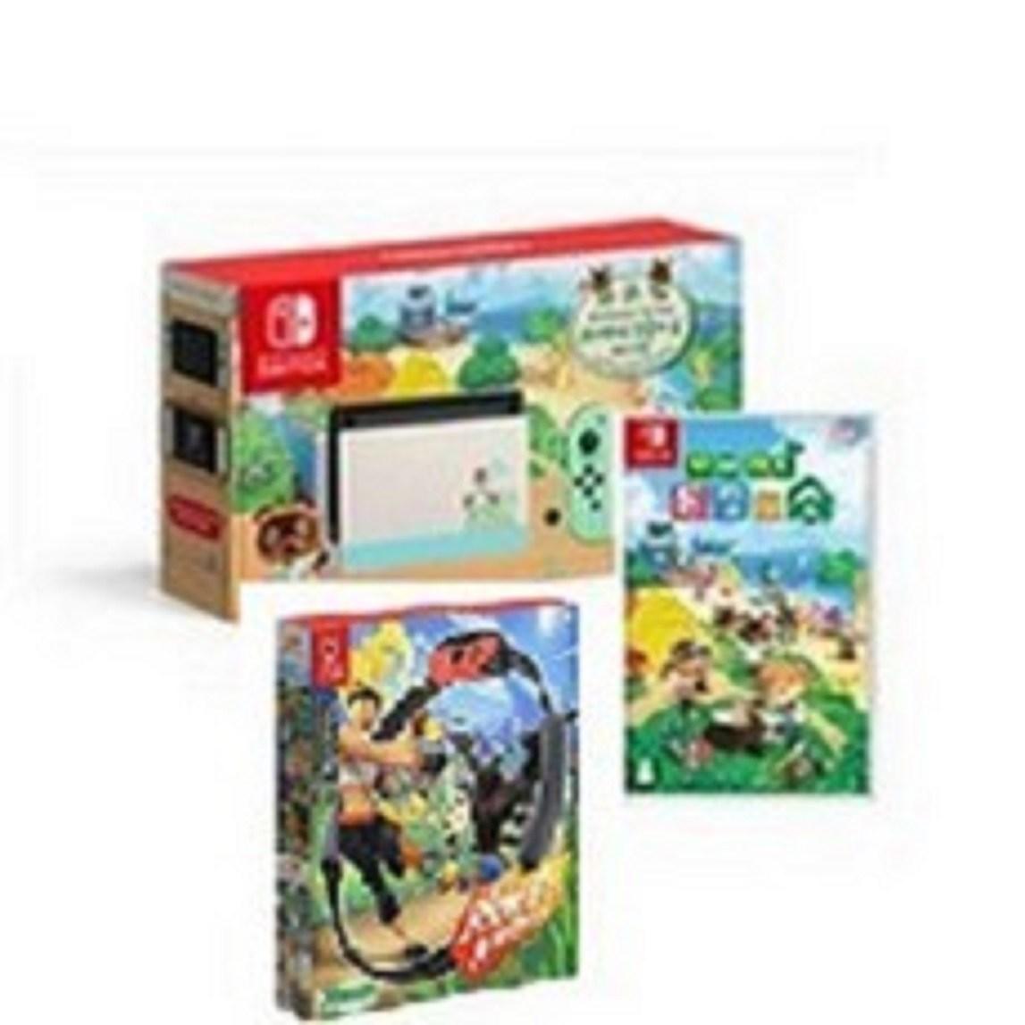 닌텐도 스위치 (HAD) 본체 동물의 숲 에디션 + 동물의숲 타이틀 링피트 제품 포함