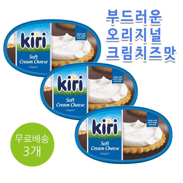동원 끼리 크림 치즈 스프레드(터브 오리지널)200g, 3개