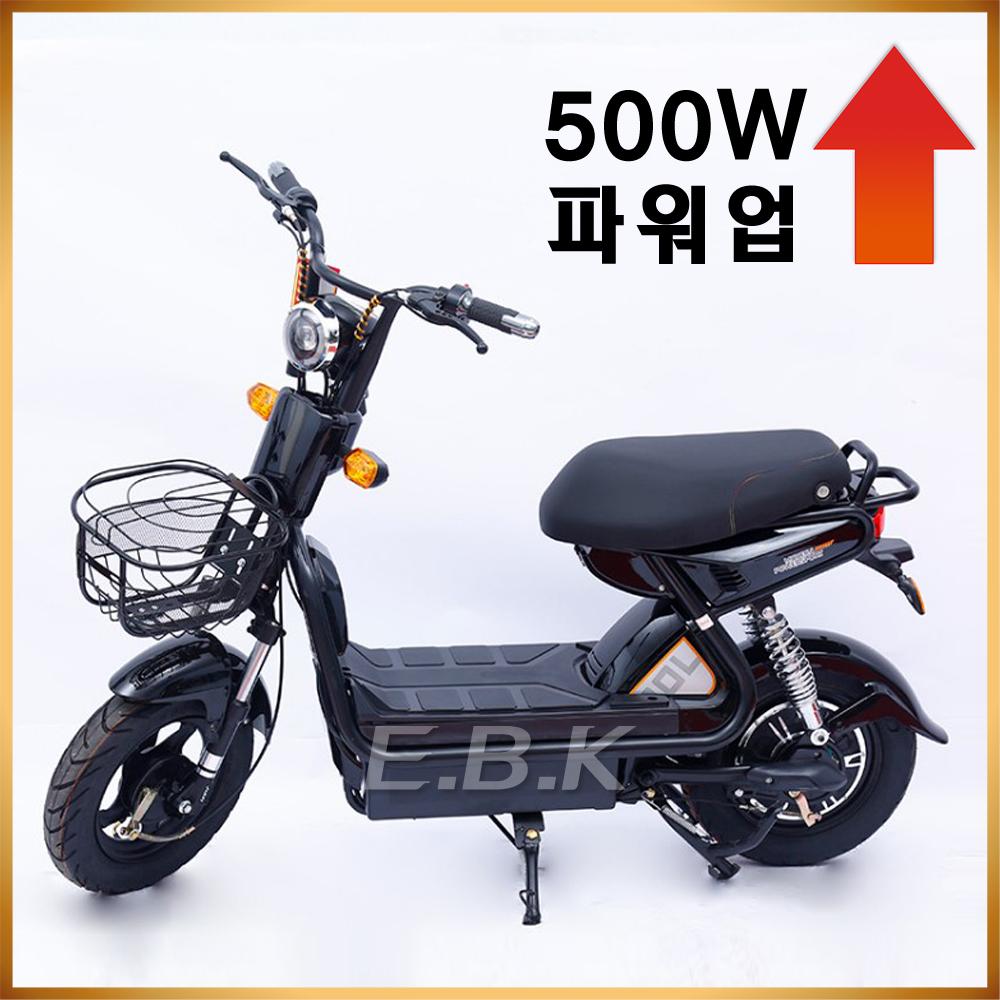 전기 자전거 HS 전기자전거 48V 60V 20A 500W 파워업 납산 리튬배터리 탈부착 전동 스쿠터 2일내선적 모터 배터리 1년보증 추가배터리 구입가능, 블랙
