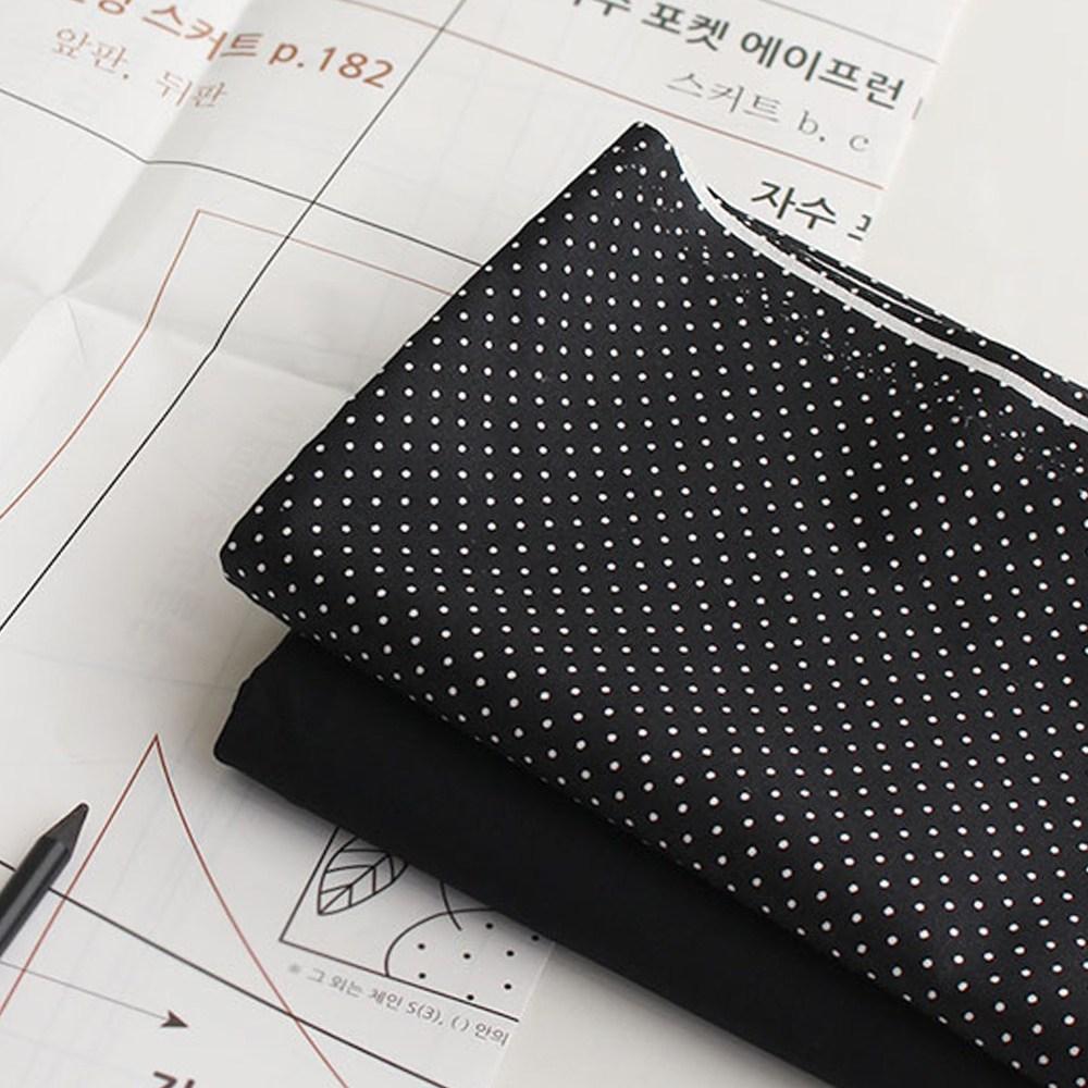 [원단쟁이] (55cmx45cm) 마스크패키지 블랙패키지 큐티도트&블랙무지 E29, 큐티도트(블랙)