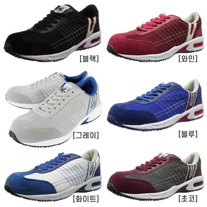 Nisshin Rubber 하이퍼 V2000 미끄럼방지 안전화 작업화 스니커즈 Hyper Sneakers