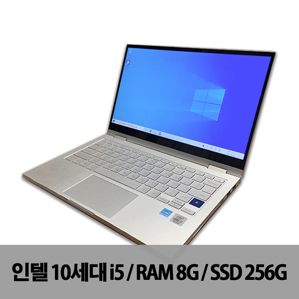 삼성전자 갤럭시북 플렉스알파 NP730QCJ(NT730QCJ해외향) 10세대 i5 i7 2in1노트북, NP730QCJ-K01US-i5(8G/256G)