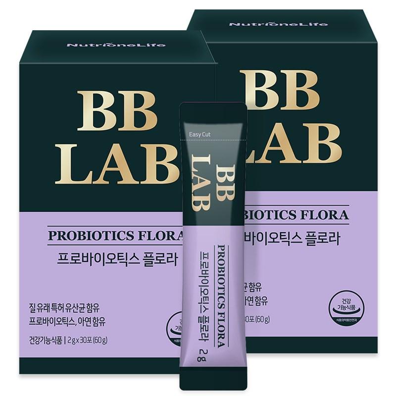 뉴트리원 여성 질 유래 유산균 플로라 7종 면역 + 장건강 석류맛 프로바이오틱스 신바이오틱스 엄선 부원료 활력환, 2box, 30포