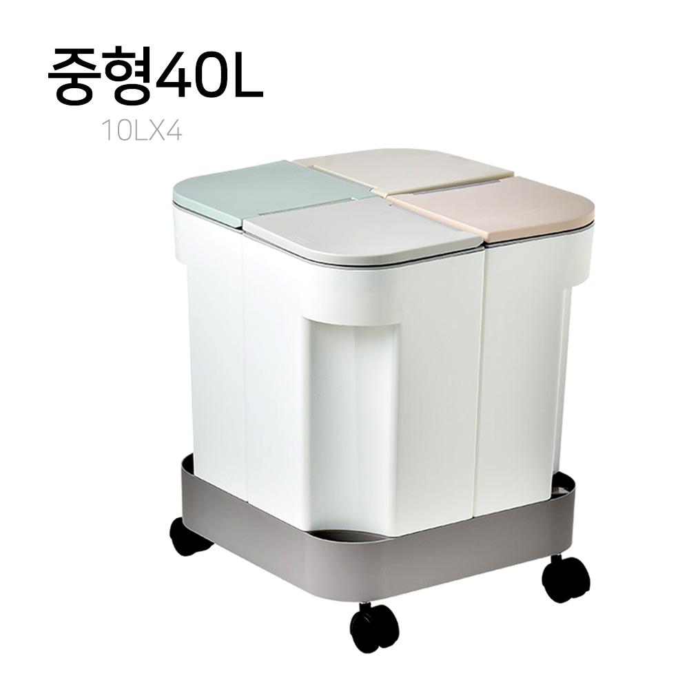 이케아 다이소보다 더 실용적인 가정용분리수거함 원룸분리수거함 중형40L 대형48L, 40L