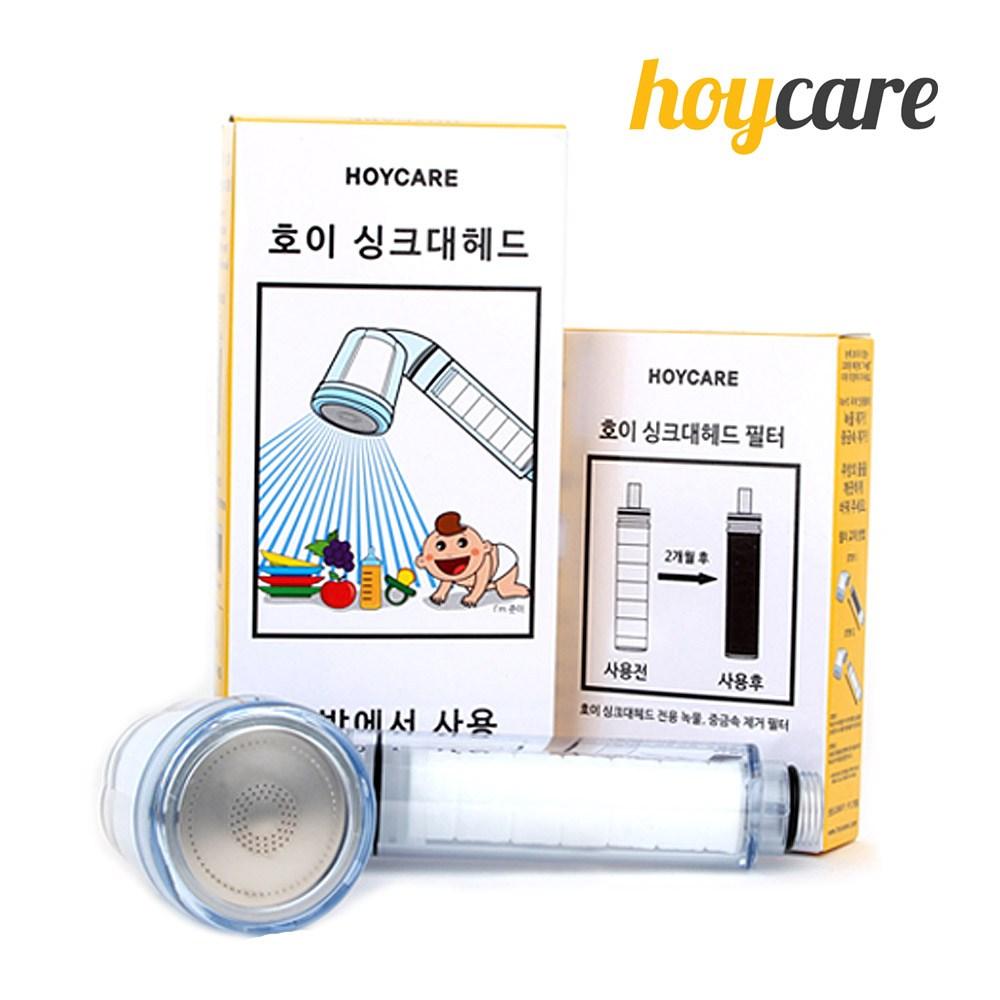 hoycare 호이 주방용 싱크대헤드+리필필터(3개입) 핸드타입, 1세트