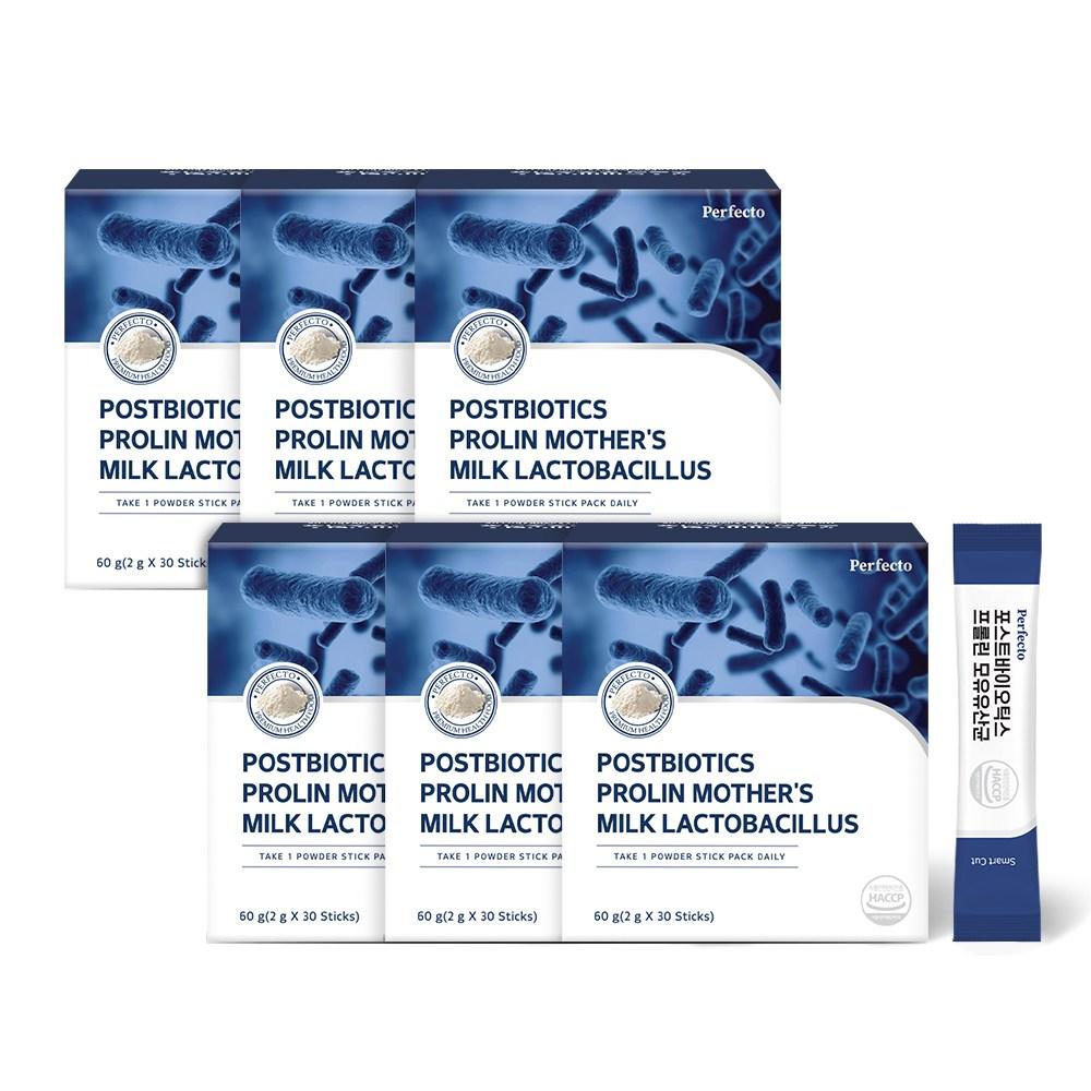 퍼펙토 포스트바이오틱스 프롤린 모유유산균 스틱, 2g, 3+3박스(180포)