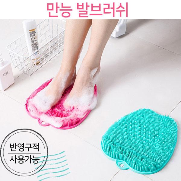 [123마켓] 만능 발마사지 패드 발브러쉬 풋케어 제품, 1개, 만능발브러쉬_핑크