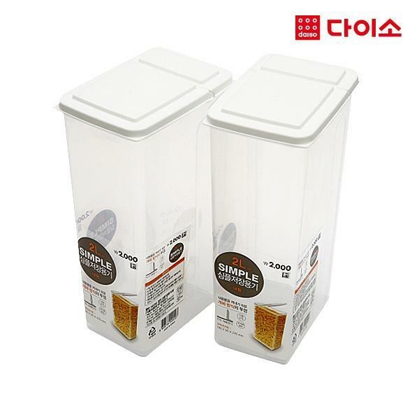 [다이소]심플저장용기(대)-1002302