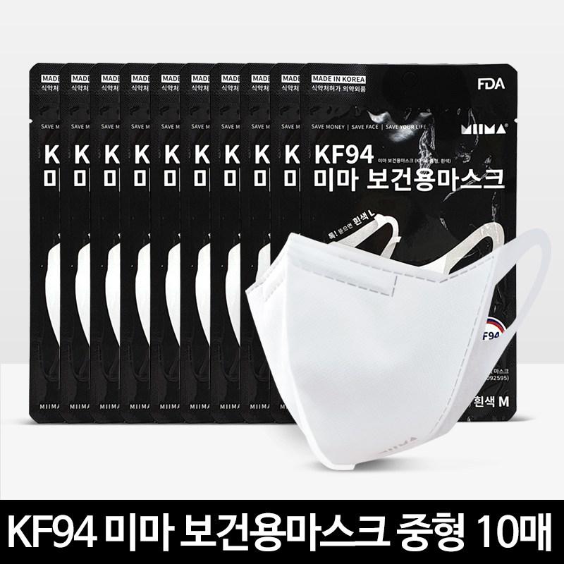 미마 보건용 마스크 국내산 KF94 화이트 중형 10매, 1개