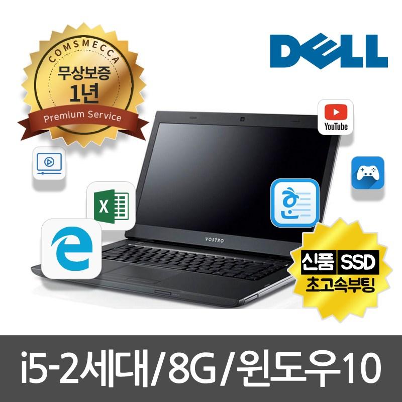 DELL 고급 사무용노트북 i5-2세대 8G SSD 윈도우10 무상1년, 기본형, 고급 사무용 DELL VOSTRO 3560