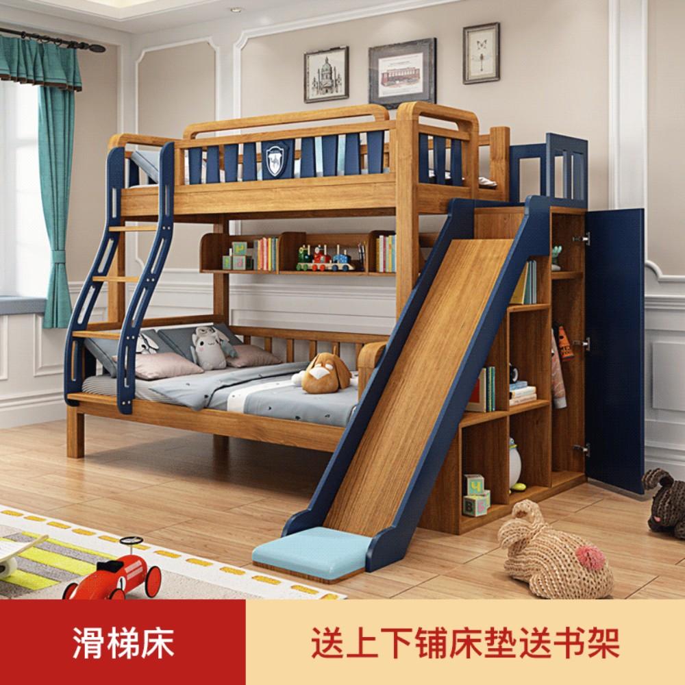 분리형 원목 이층침대, 이층 침대 + 책장 + 미끄럼틀