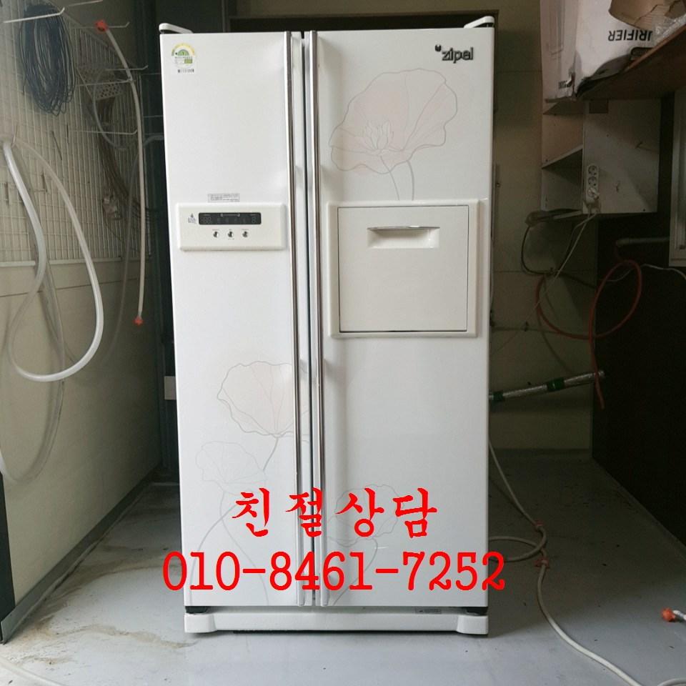 삼성 양문형냉장고, 중고삼성지펠냉장고
