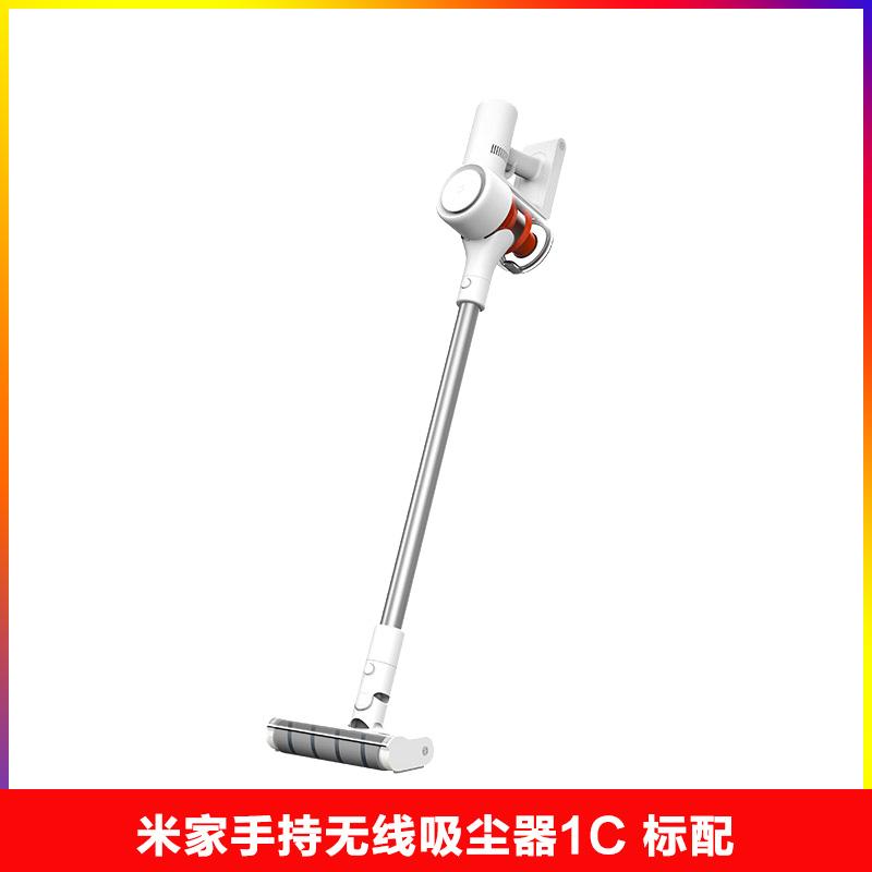 샤오미 무선청소기 1C 가정용 강력대출력차용 진드기 노끈청결기, 청소기 + 충전기