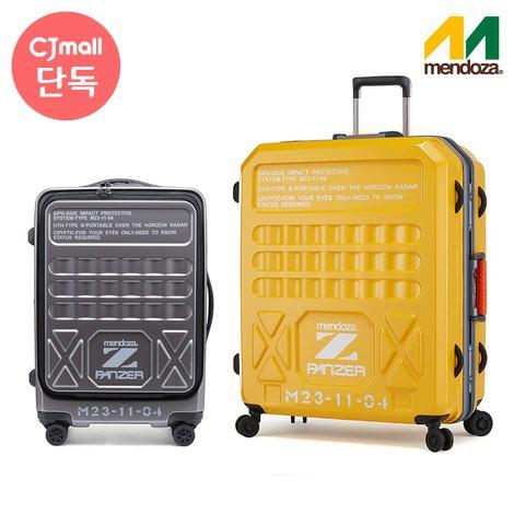 [CJ단독][멘도자]펜저라이트포켓21형+펜저26형set캐리어여행가방