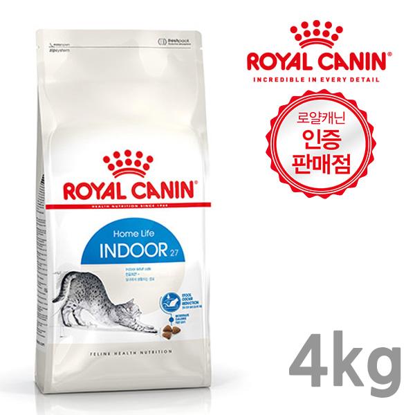 로얄캐닌 캣 인도어 고양이사료, 4kg