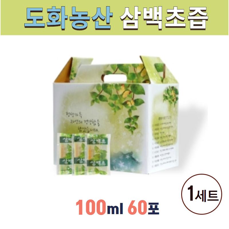 도화농산 삼백초 즙 진액 엑기스 효능 달맞이꽃 어성초 목건강 포포나무, 1세트, 6000ml