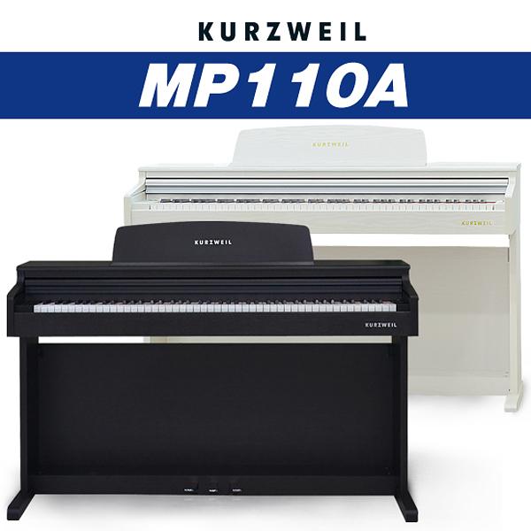 영창 커즈와일 MP110A 전자 디지털피아노(MP-110A), MP110A_WH