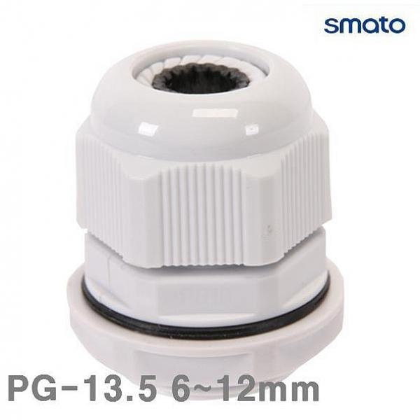 오피스윙 스마토 케이블 그랜드 PG-13.5 6-12mm 1봉 50ea 전기설비부자재, 1