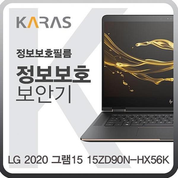 채은마켓 LG 2020 그램15 15ZD90N-HX56K 블랙에디션 노트북, 해당상품, 해당상품